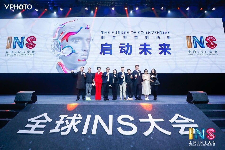 Ucommune Hosts 4th World INS Conference in Beijing