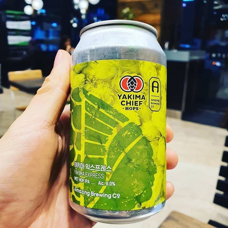Amazing Brewery's wet hop IPA called Yakima Express, brewed with YCH Fresh Hops from the Pacific Northwest and released on October 25th in Seoul, South Korea - Photo Credit: Jason Lee, Brew Source International