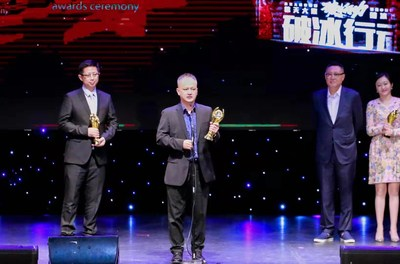 "iQIYI Original Productions ""The Thunder"", ""The Golden Eyes"" and ""The Rap of China"" Win Multiple Awards at the 2019 Chinese American Film Festival and Chinese American TV Festival"