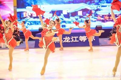 Espectáculo de danza de patinaje en el evento de promoción. (PRNewsfoto/Xinhua Silk Road Information)