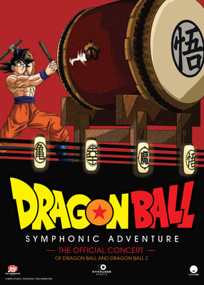 Dragon Ball Symphonic Adventure official art. Courtesy of Funimation.