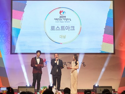 "Smilegate RPG ""Lost Ark"" Wins Six Awards including the Grand Prize at the 2019 Korea Game Awards"