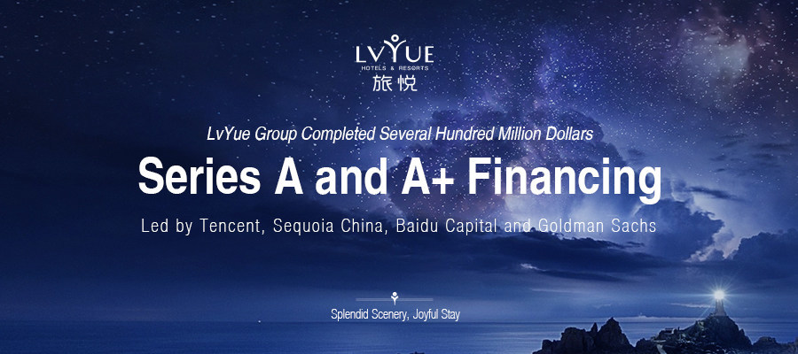 LvYue Group Completed Several Hundred Million Dollars in Series A and A+ Financing