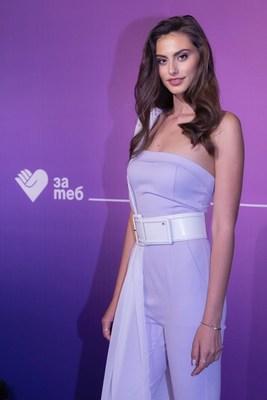 Ivelina Choeva, CEO of Za Teb (PRNewsfoto/PremFina,Za Teb)