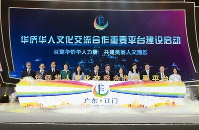 Overseas Chinese Cultural Exchange and Cooperation and the Guangdong-Hong Kong-Macao Youth Cultural Creativity Development Conference Held in Jiangmen, China