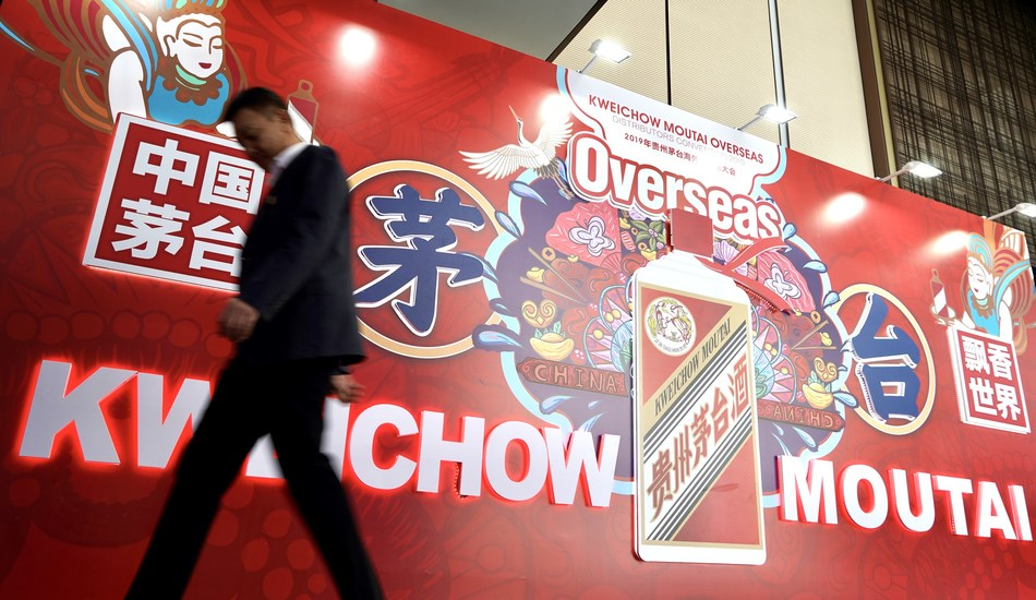 2019 overseas distributors conference of Kweichow Moutai Group