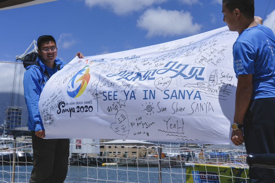The theme banner of the 2020 Sanya Asian Beach Games filled with signatures and the good wishes of tourists from around the world (PRNewsfoto/Sanya Organizing Committee)