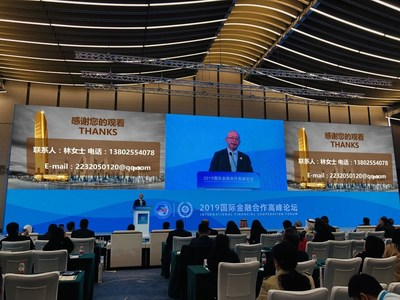 HDFH Chairman Cao Tong delivers keynote speech at the forum