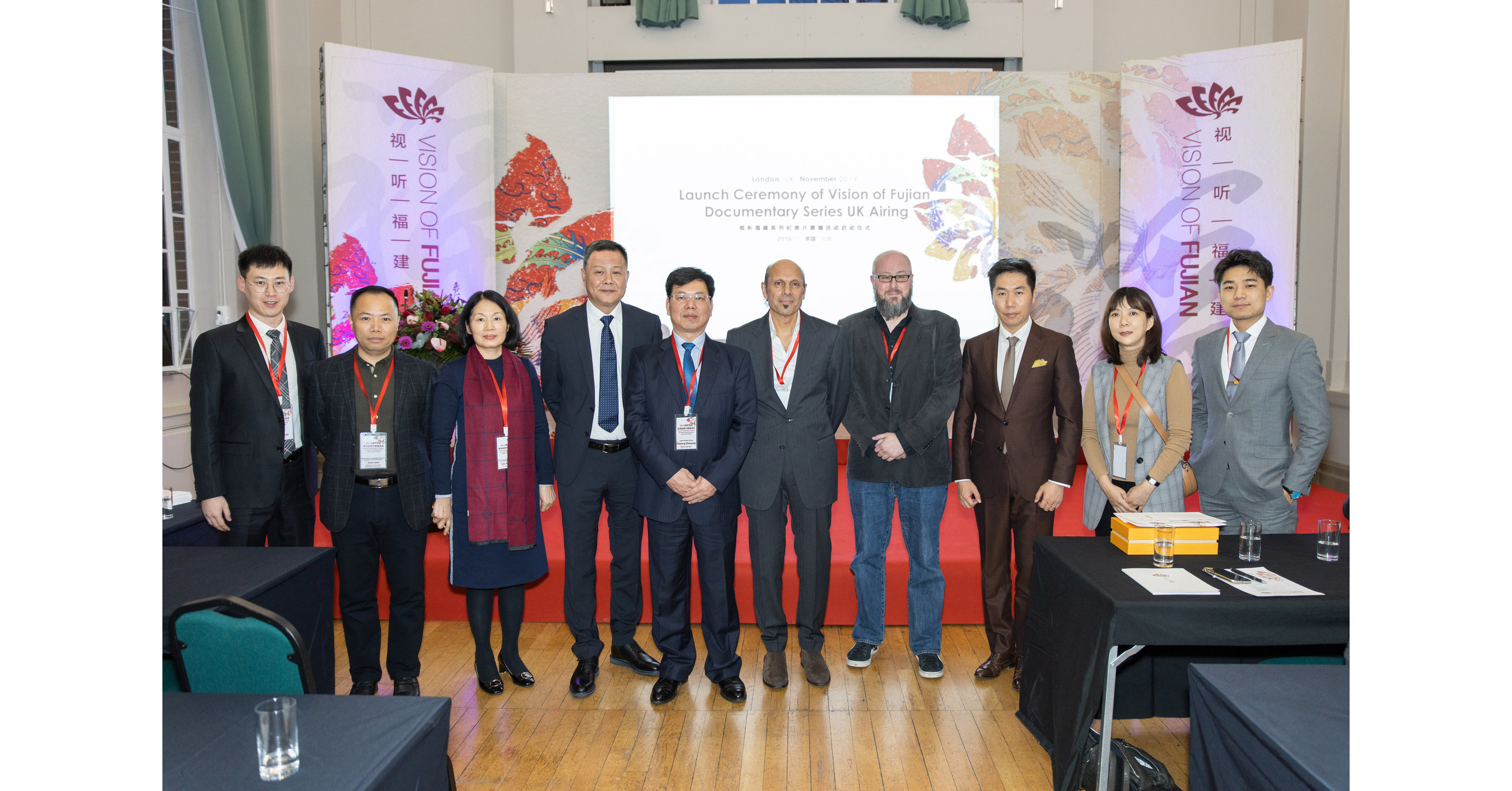 Vision of Fujian Documentary Series Introduced to Europe - PRNewswire
