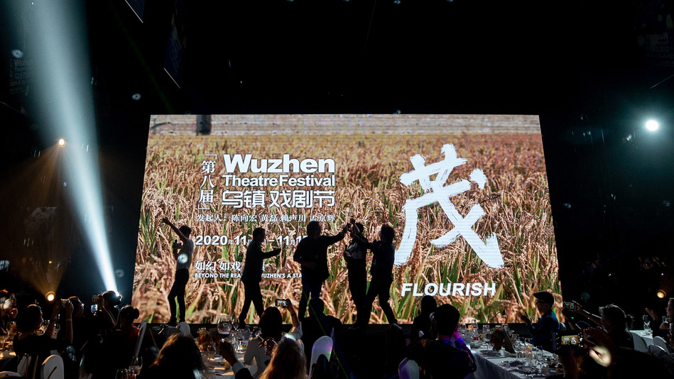 """""""Flourish"""" - The Theme of the 8th Wuzhen Theatre Festival"""