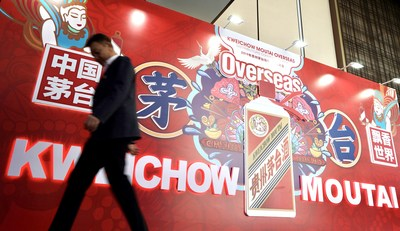 Conferência de Distribuidores Estrangeiros 2019 do Kweichow Moutai Group (PRNewsfoto/Kweichow Moutai Group)