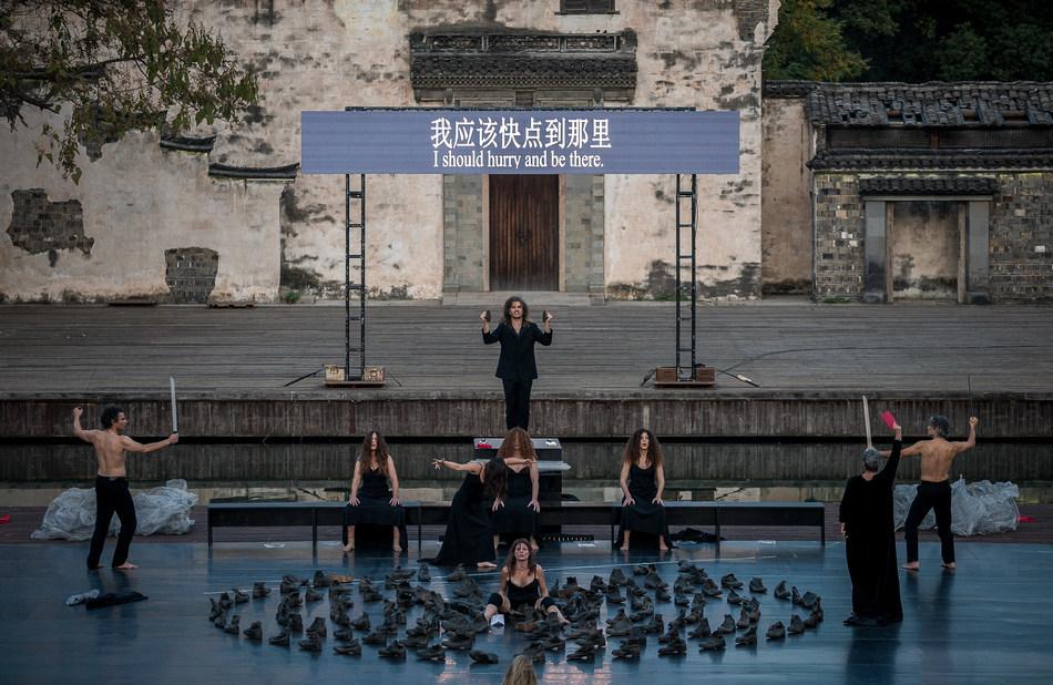 The Trojan Women show in Wuzhen