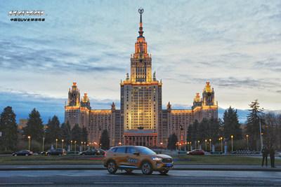 Lançamento do Haval F7 na Rússia durante sua turnê mundial (PRNewsfoto/Haval)