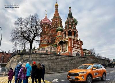 Haval F7 cruza por Moscou durante sua turnê mundial (PRNewsfoto/Haval)