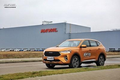 El Haval F7 pasó por la fábrica de Tula durante su gira mundial (PRNewsfoto/Haval)