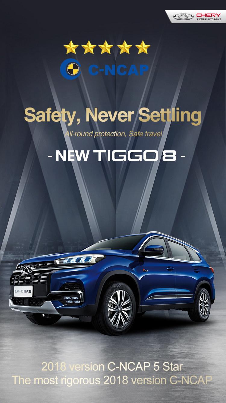 Chery's all-new Tiggo8 wins C-NCAP five-star safety certification
