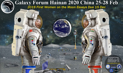 USA / China / International Moon Collaboration, «First Women» to Open 2020s Decade on China's Hawaii at Galaxy Forum Hainan 25-28 February 2020