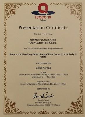 Chery gana el Premio Oro en la cuadragésimo cuarta Convención Internacional sobre Círculos de Control de Calidad (QC, por sus siglas en inglés) 2019, celebrada en Tokio (PRNewsfoto/Xinhua Silk Road Information Se)
