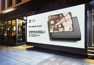 SBC Wallet Cards Now Issued by Softbank