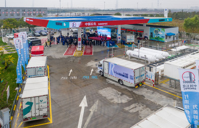 Shanghai gets its first combined commercial petrol and hydrogen fuel station. (PRNewsfoto/Sinopec)