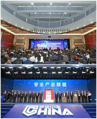 The opening ceremony of the Conference, and the courtesy of the 2019 China Safety Industry Conference (PRNewsfoto/The People's Government of Fosh)
