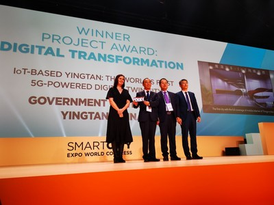 Yingtan, Jiangxi, wins the Digital Transformation Award