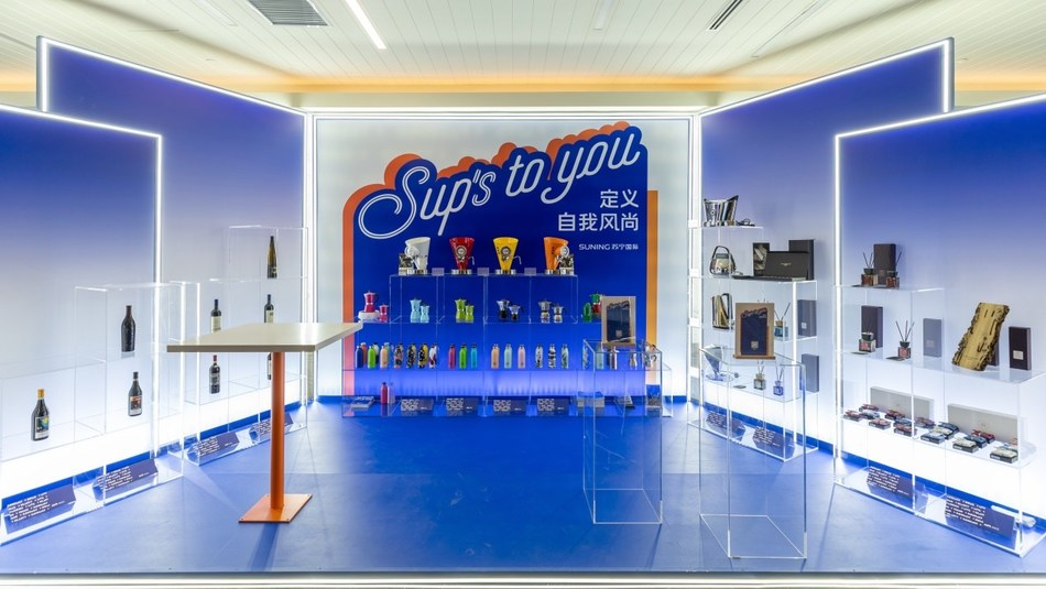 The Exhibition Area for Suning International