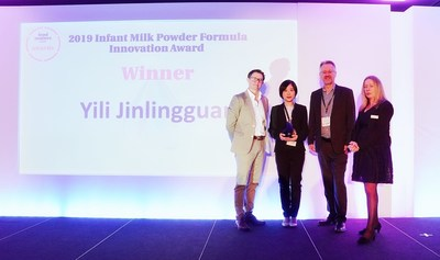 Yili Jinlingguan won the 2019 Infant Milk Powder Formula Innovation Award at Food Matters Live 2019.