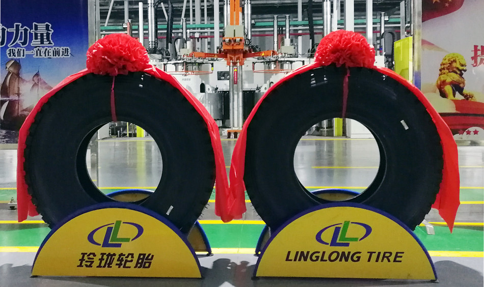 The First TBR Radial Tire from Hubei Linglong Successfully Rolls off the Production Line