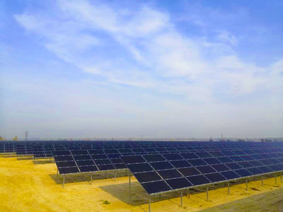 La planta solar con tecnología bifacial NTOPCon de 4 MW ubicada en Chernóbil (PRNewsfoto/Jolywood (Taizhou) Solar Techno)
