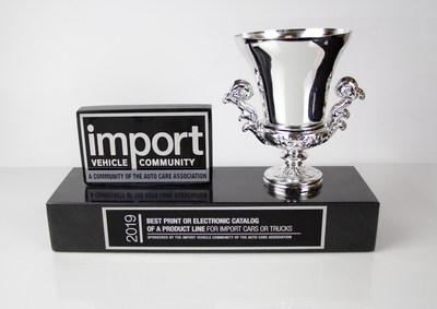 2019 Import Award