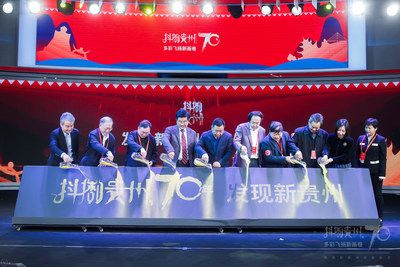 Mu Degui, member of the Standing Committee of Guizhou Provincial Party Committee, Xu Zhengzhong, People's Daily deputy Editor-in-Chief, and other provincial leaders in attendance at the launch ceremony to jointly kick off the marketing campaign themed A province transformed by 70 years of robust development – discover the new Guizhou