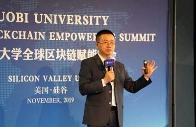 Yuan Yuming