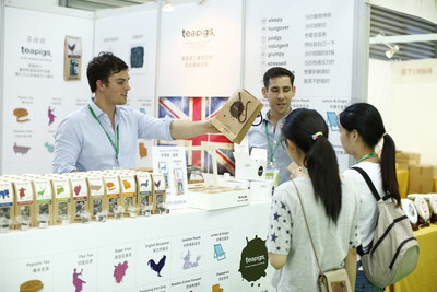 2019 Global Tea Fair China (Shenzhen) Autumn, Let Us Enjoy a Christmas Picnic in It