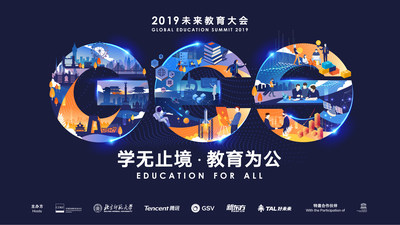 The 2019 Global Education Summit Focused on The Future of Education with Sharing From Diverse Perspectives