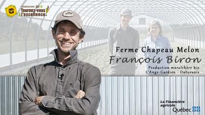 M. François Biron, de la ferme Chapeau Melon couronné grand gagnant du 14e concours Tournez-vous vers l'excellence! (Groupe CNW/La Financière agricole du Québec)