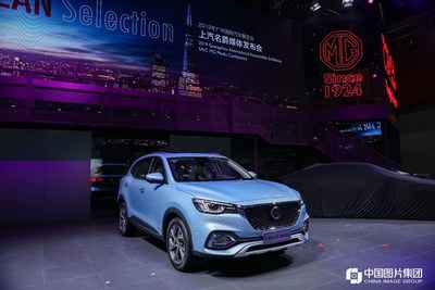 MG autos glitter at 2019 Guangzhou International Automobile Exhibition (PRNewsfoto/Xinhua Silk Road Information Se)