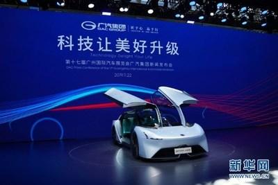 Guangzhou Automobile Group Co., Ltd exhibe su nuevo auto eléctrico de pasajeros ENO.146 en la 17a Exposición Internacional del Automóvil de Guangzhou, China, que se celebra en Guangzhou del 22 de noviembre al 1 de diciembre. (PRNewsfoto/Xinhua Silk Road Information Se)