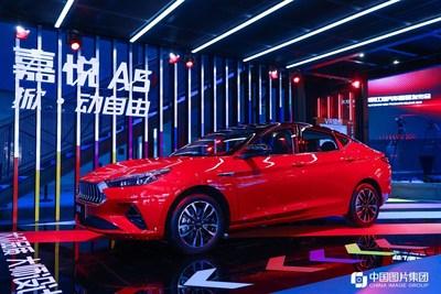 O Jiayue A5 foi exibido na 17a. edição da Feira Internacional de Automóveis de Guangzhou (PRNewsfoto/Xinhua Silk Road Information)