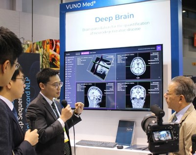 VUNO will participate in RSNA 2019 and introduce many upgraded AI solutions.