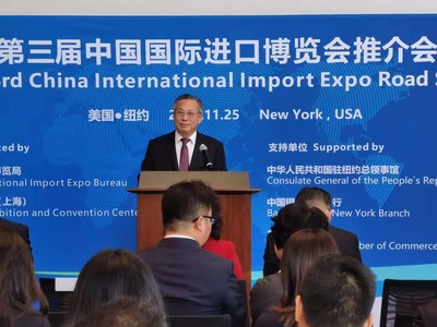 Liu Fuxue, vice director general of the CIIE bureau, addresses the audience during the 2020 CIIE roadshow in New York, United States on Nov 25.
