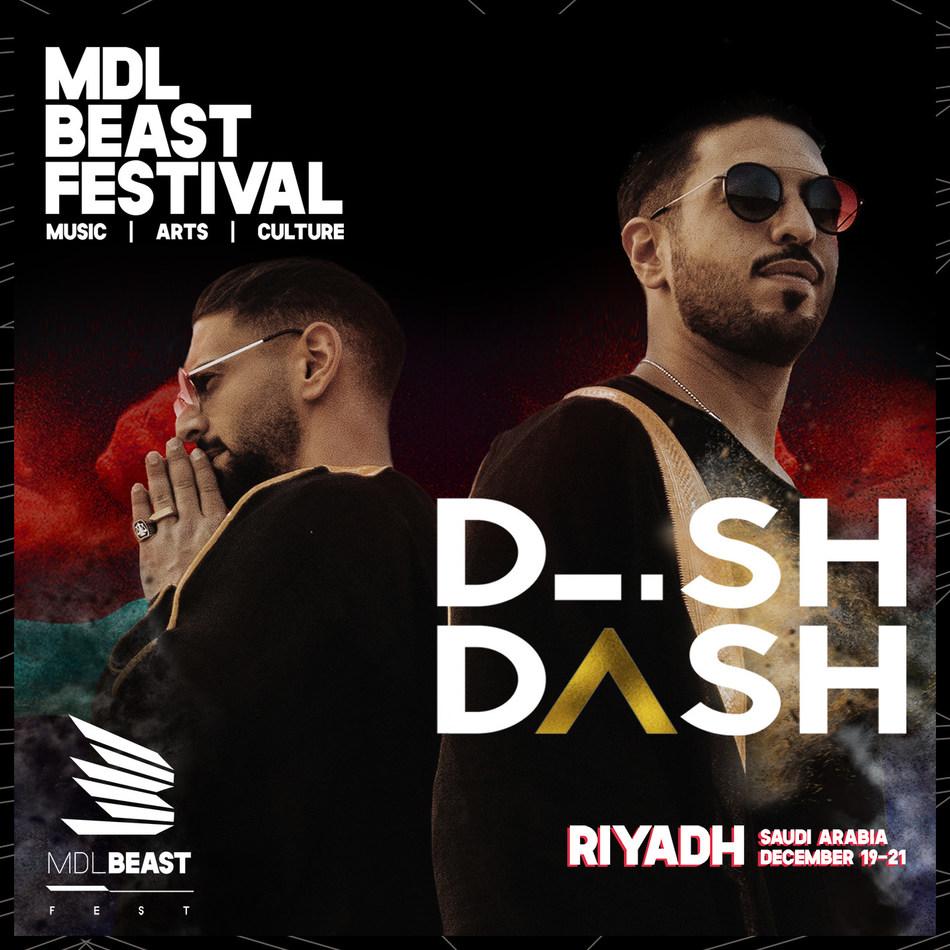 Dish Dash MDL Beast