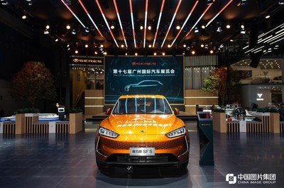 SERES exhibition stand at the 17th Guangzhou International Automobile Exhibition