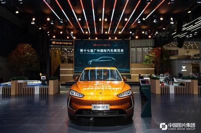 Stand de exhibición de SERES en la 17ma. Exposición Internacional del Automóvil de Guangzhou (PRNewsfoto/Xinhua Silk Road Information)