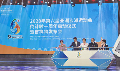 The Mascot Launch Ceremony & the One-Year Countdown Ceremony of the Sixth Asian Beach Games Kicked Off in Beijing and Sanya