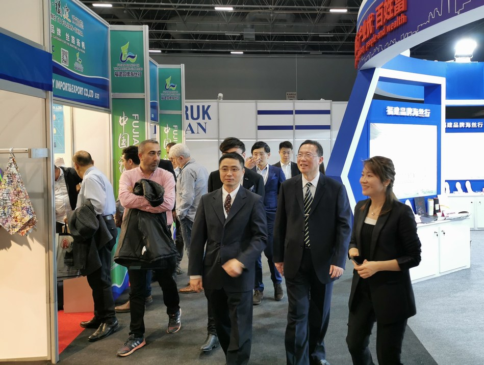 """Fujian Brands on the Maritime Silk Road"" promote Fujian products -- 2019 ""Fujian Brands on the Maritime Silk Road""series of activities in Turkey"