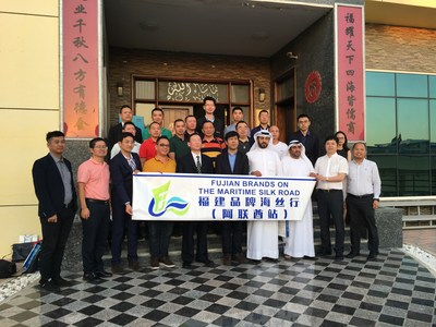 """Fujian Brands on the Maritime Silk Road"" promote Fujian products -- 2019 ""Fujian Brands on the Maritime Silk Road"" series of activities in United Arab Emirates"