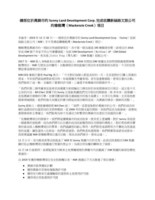 Chinese Language News Release (CNW Group/Hill & Knowlton Canada)