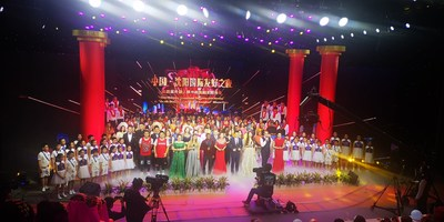 Performance at 2019 China-Shenyang International Friendship Gala Evening