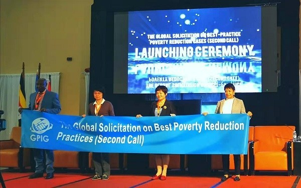 The second call of the Global Solicitation on Best Poverty Reduction Practices was launched overseas at the 2019 FOCAC--Poverty Reduction and Development Conference held in Kampala, Uganda on Friday.